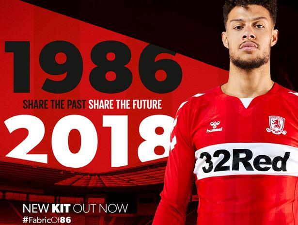 Middlesbrough New Football Kit by Hummel